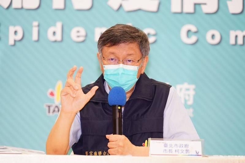 行政院今天通過紓困4.0特別預算案,台北市長柯文哲強調,紓困救濟仍要實事求是,「不要想說人情做在自己身上」。(台北市政府提供)