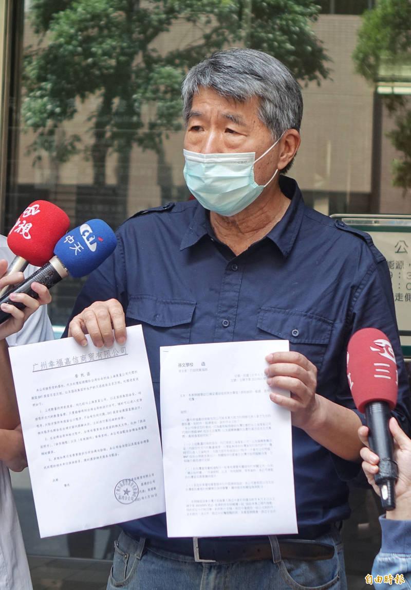 孫文學校校長張亞中昨(2日)至2日赴中央疫情指揮中心,提交中國捐贈1000萬劑的疫苗公文,強調只要政府首肯,馬上就可以上機運到台灣。(資料照)