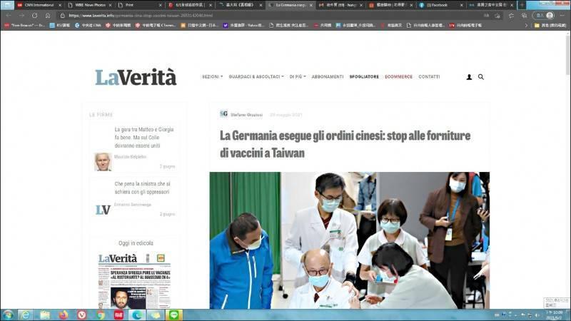 義大利政治雜誌《真相》以「德國聽命於中國,停止供台疫苗」為題刊登報導。(取自義大利《真相》官焹)