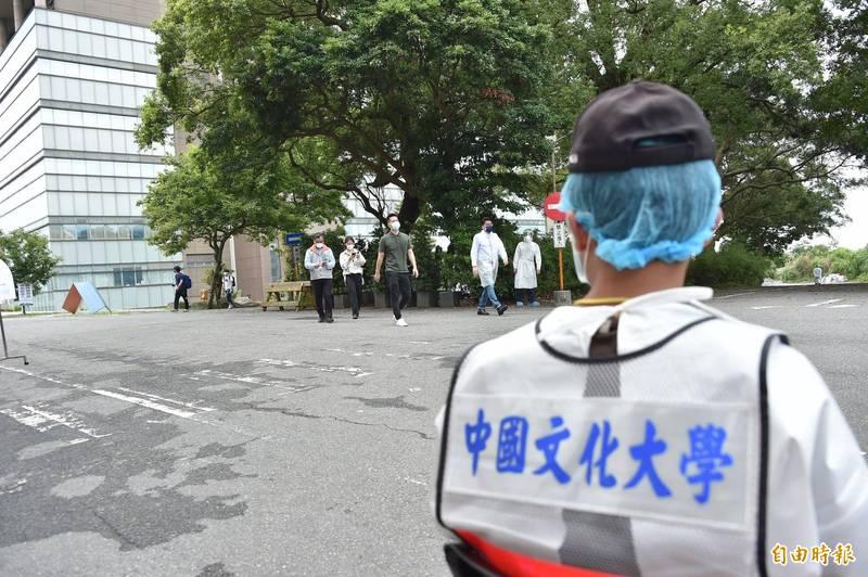 文化大學被爆出男學生翻垃圾桶,校方表示已關注處理。(資料照)