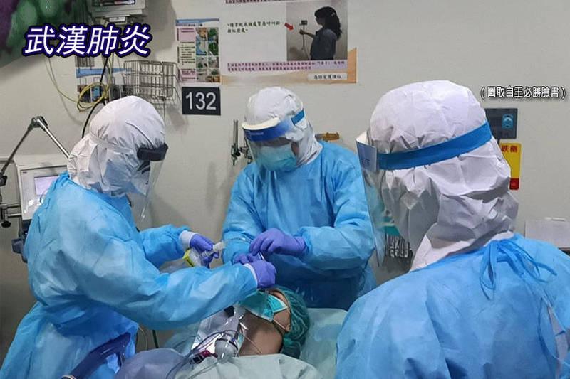 王必勝今(3)日透露,一名被刺傷腹部的護理師表達「隔離病房工作繁忙,我有職責幫忙」、「要跟同伴一起工作」。(圖取自王必勝臉書;本報合成)