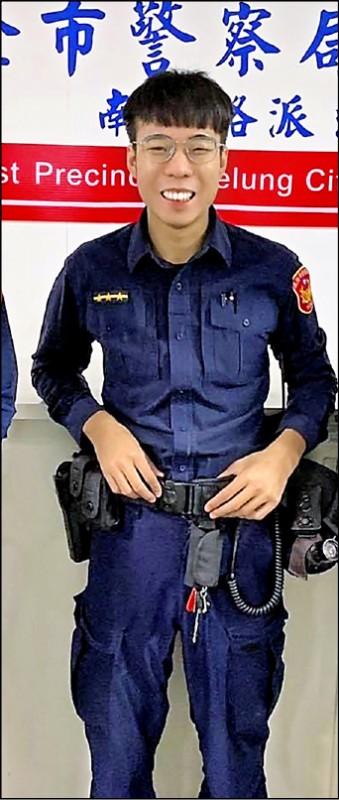 基隆市警一分局警員張晉維。(資料照)