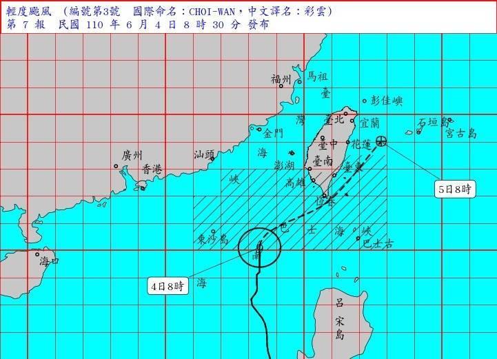 彩雲颱風從預估不影響到發海陸警,氣象局指出,因太平洋高壓不斷增強等原因所致。(圖取自氣象局官網)