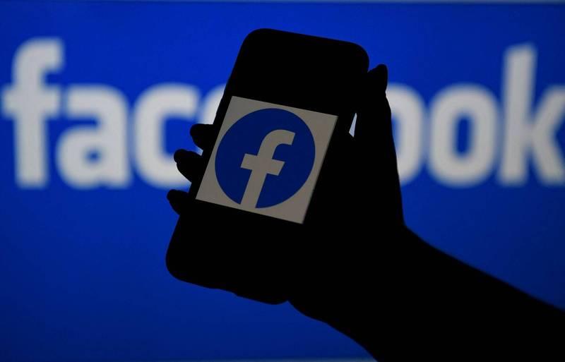 歐盟與英國主管機關對社群媒體巨擘臉書聯合展開反壟斷調查。(法新社檔案照)