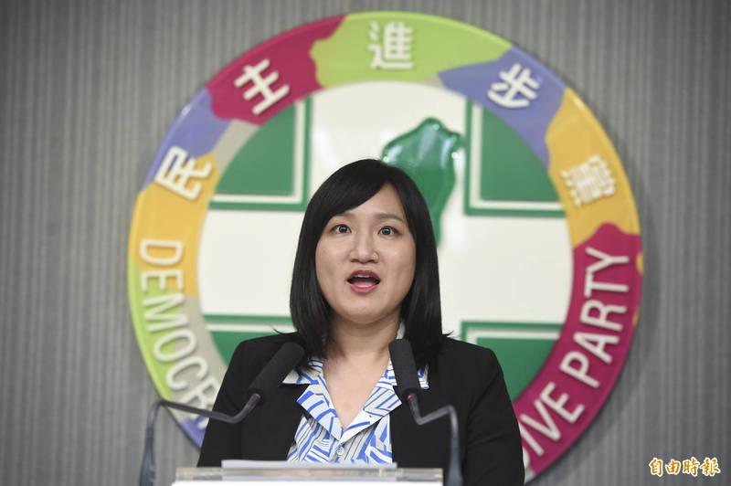 民主進步黨發言人謝佩芬今天表示,對於日本及時伸出援手,民進黨表達由衷感謝。 (資料照)