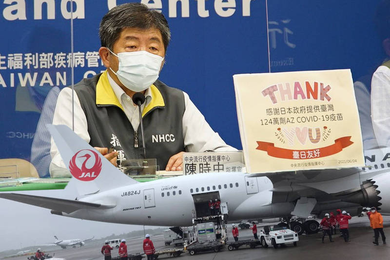 阿中部長感謝日本有情有義