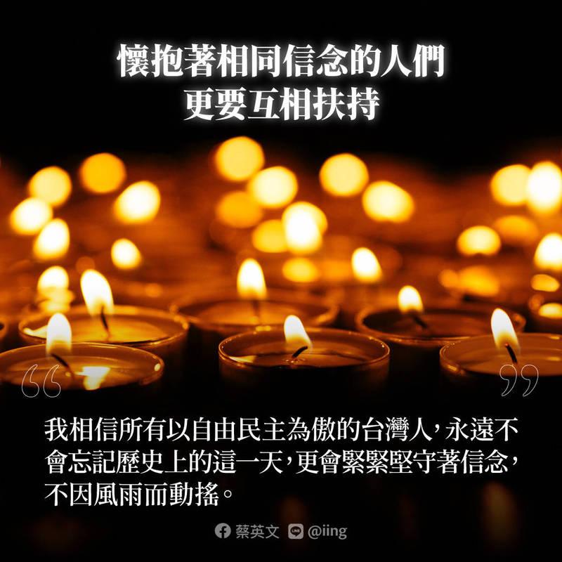 蔡英文在粉專對六四罹難者致哀悼之意,並期許以民主為傲的台灣人不忘六四、堅守信念。(翻攝蔡英文粉專)