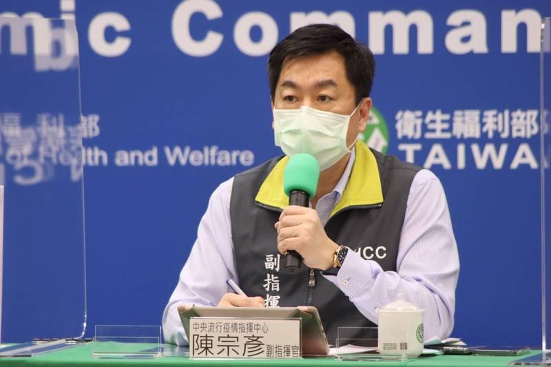中央流行疫情指揮中心副指揮官陳宗彥昨表示,航空公司櫃台人員未完整檢視資料,民航局將對航空公司做處分。(指揮中心提供)