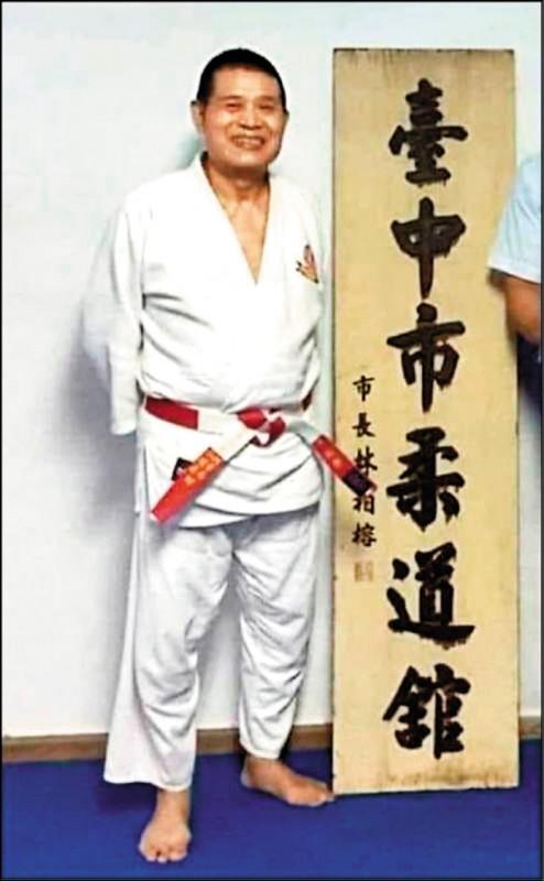 狠心柔道教練起訴被從重求刑,先以十萬元交保。(記者張軒哲翻攝自臉書)