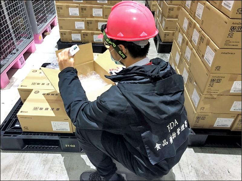 日本AZ疫苗124萬劑抵台 長照、75歲以上長者納優先接種