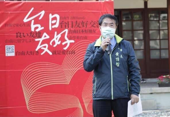 台南市長黃偉哲率先宣布台南日僑優先施打,引發網友熱議。(擷自臉書)