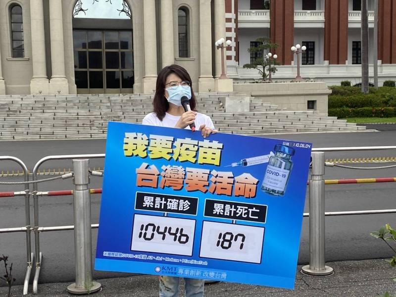 國民黨團書記長鄭麗文表示,每人普發1萬元最公平、快速、安全。(國民黨團提供)