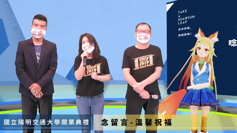 陽明交通大學交大校區今天舉行線上畢業典禮。(交大提供)