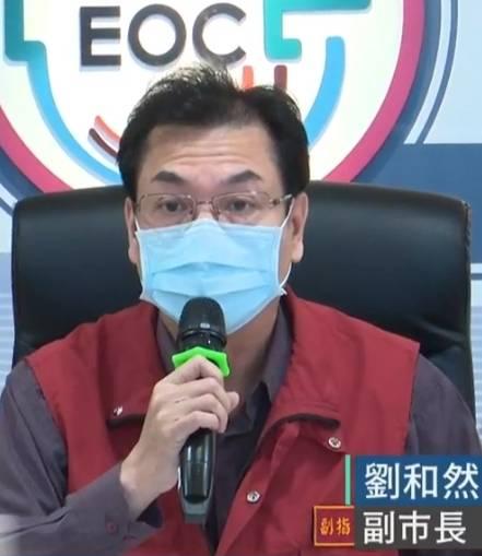 新北市副市長劉和然說,很開心經過一年,終於看到柯文哲在臉書回應區域聯防。 (記者何玉華翻攝)