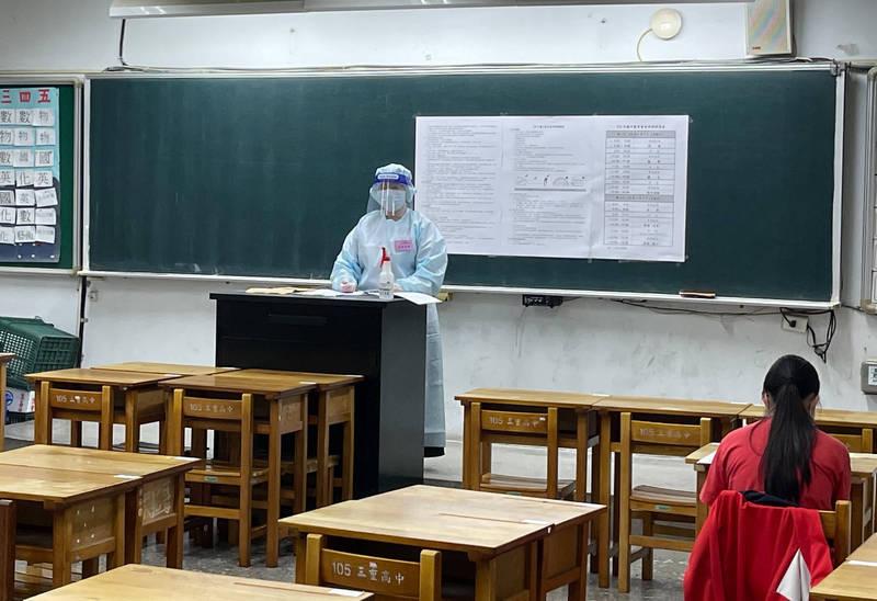 國中會考補考首日,新北考區有4人缺考。(新北市政府教育局提供)