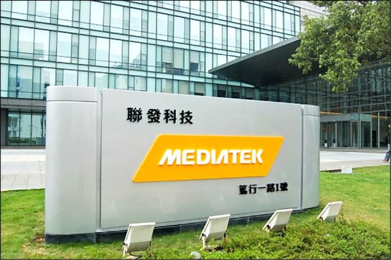京元電大客戶聯發科聲明,預期京元電停工將對該公司六月營收有部分短暫影響,但不影響公司第二季財測。(資料照)