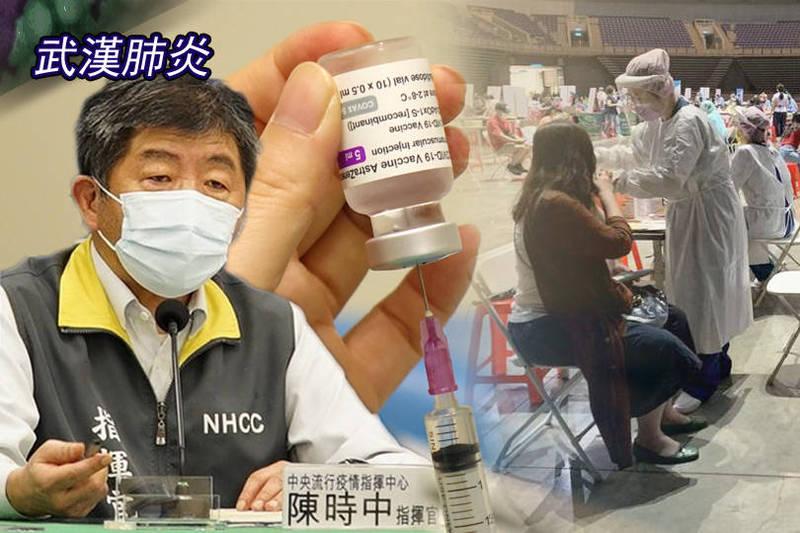中央流行疫情指揮中心編列40億元補助醫療院所,可讓接種疫苗的民眾免掛號費,下週一(7日)各縣市都可免費接種疫苗。(高雄市府提供、指揮中心提供、資料照;本報合成)