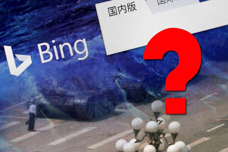 有網友發現,在微軟公司(Microsoft)的搜尋引擎Bing上搜尋「坦克人」皆未顯示圖片結果,質疑是否被介入審查。示意圖。(本報合成)