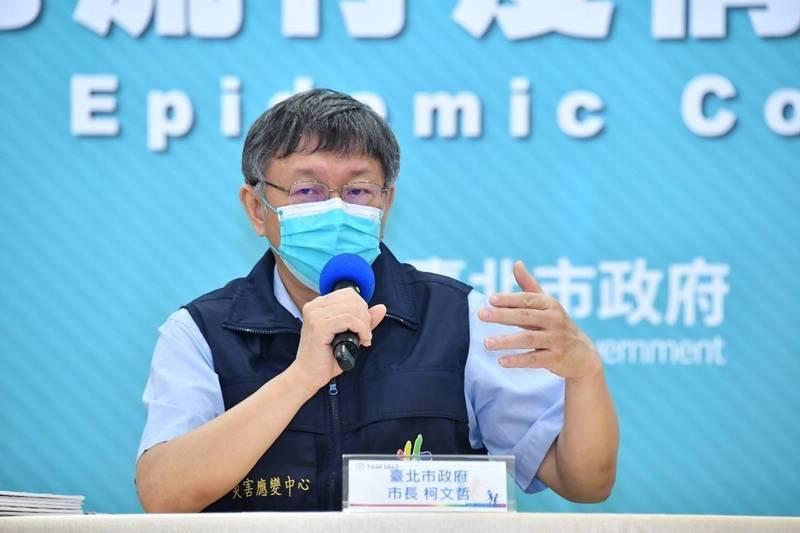 台北市長柯文哲(見圖)5日主持防疫記者會,並說明疫苗接種策略。(圖:北市府提供)