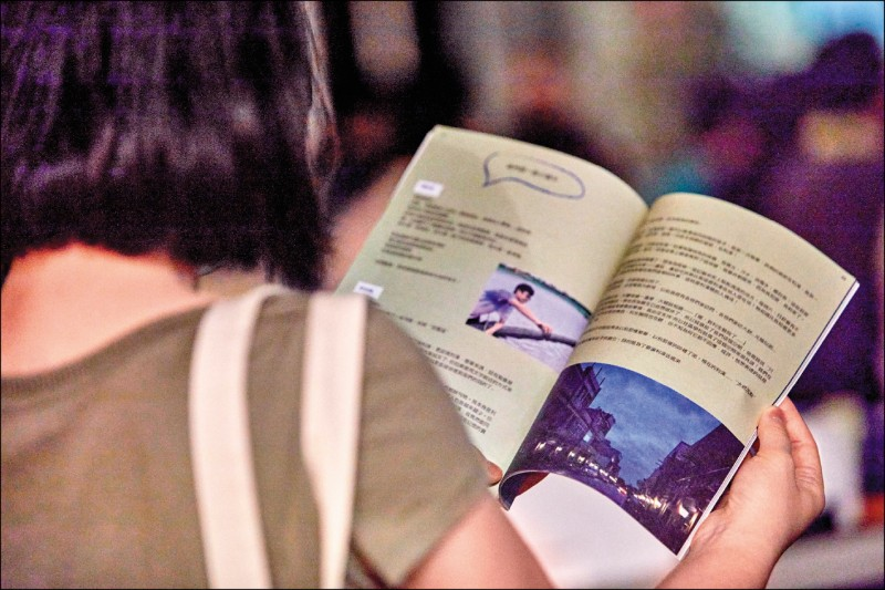 林冠旻、張峻浩、黃兵善、陳儀諠、李季蓉發行雙月刊「加禮遠」,形塑出溪南的文化形象。(刊物團隊「蝸牛式」提供)
