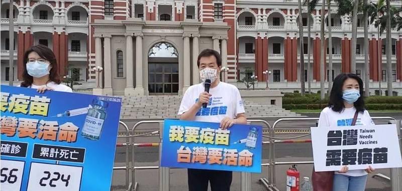 國民黨立委連續3日到總統府前快閃,要求要疫苗。(圖擷取自國民黨團臉書)