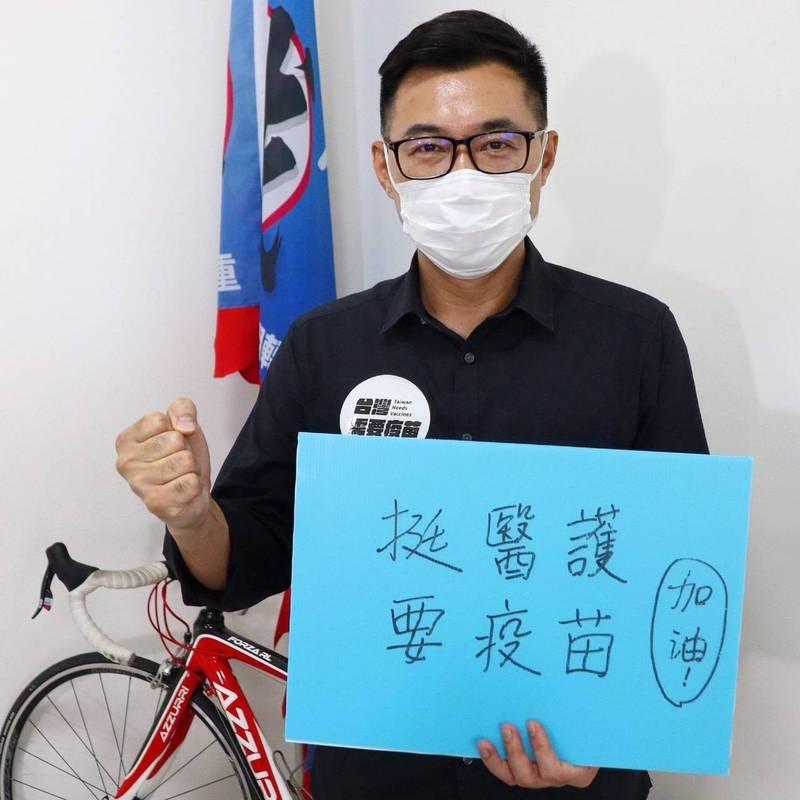 國民黨主席江啟臣發起「挺醫護要疫苗」行動。(取自臉書)