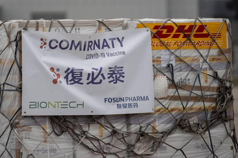 香港官員證實,由於接種情況不理想,由上海復星醫藥集團代理的一批復必泰疫苗暫停供港。(歐新社)