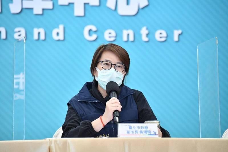 台北市副市長黃珊珊表示,<b><a href=