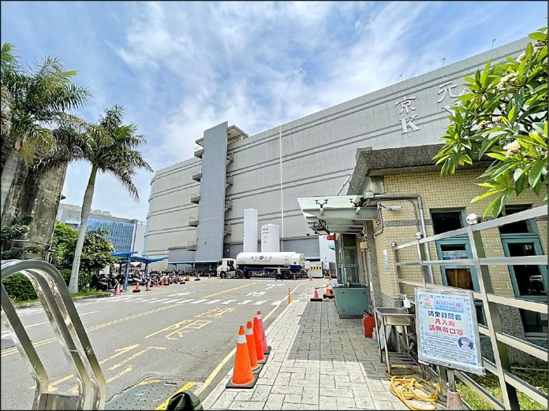 疫情擴大,半半導體封測廠京元電宣布停工四十八小時進行消毒。 (資料照)