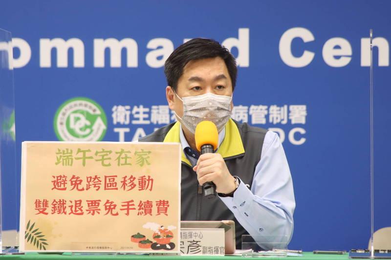 副指揮官陳宗彥指出,派出所確實是現在警務勤力上壓力最大的,但交接方式可以有很多種,可以讓不同組的同仁做到不密切接觸。(圖由指揮中心提供)