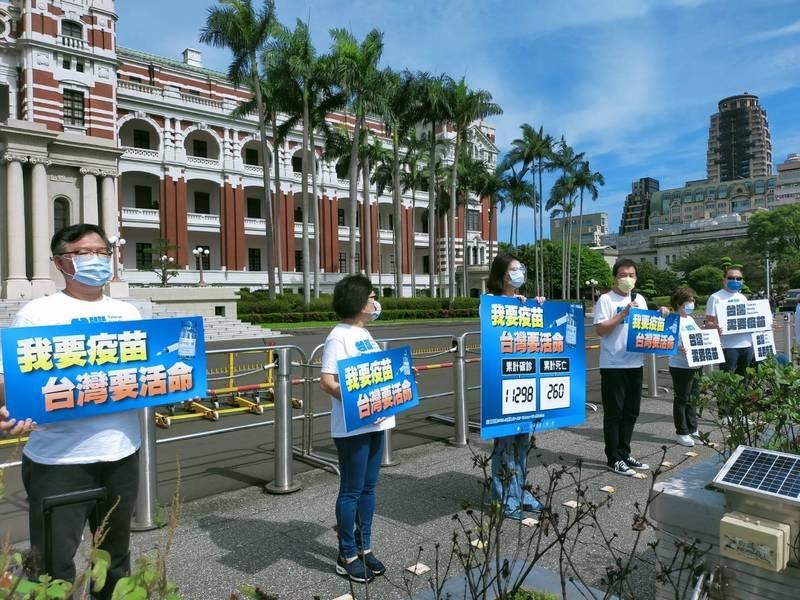 國民黨立委連續4天到總統府前快閃抗議要疫苗。(立法院國民黨團提供)