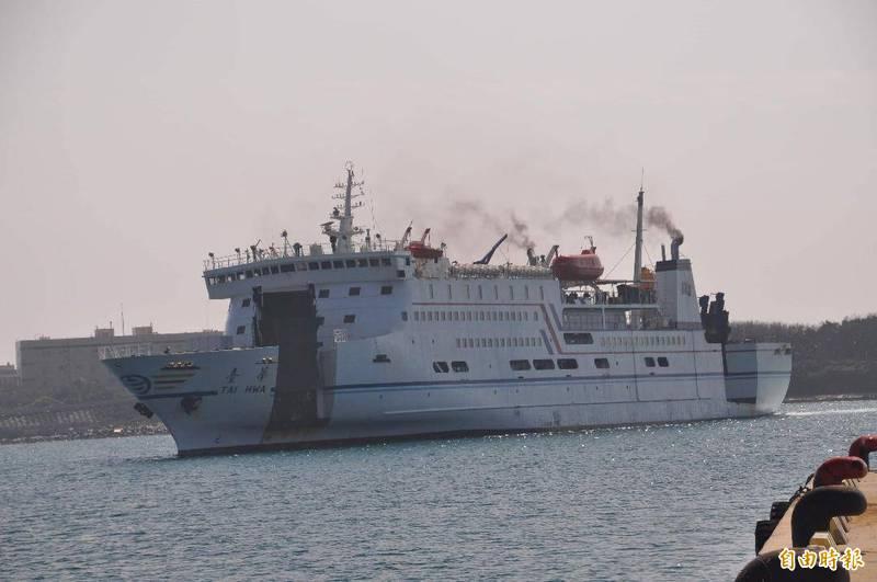 疫情阻斷台澎藍色公路,台華輪六月加開兩航次只載貨不載人。(記者劉禹慶攝)