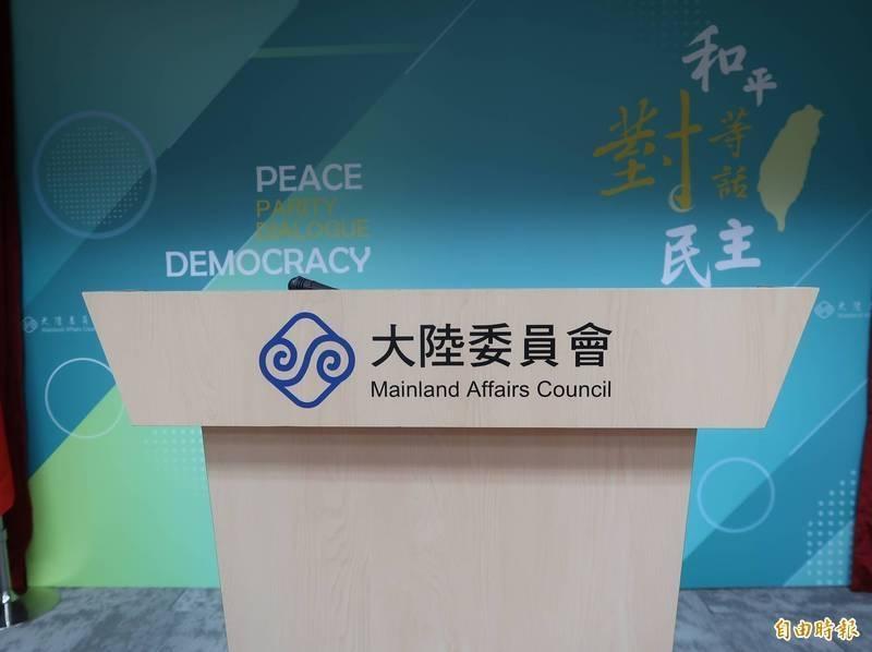 陸委會今日強調,中共國台辦等單位面對生命健康安全,應停止發表不實及無理言論,不要企圖干預阻撓疫苗來台,以及刻意製造台灣社會紛擾。(資料照)