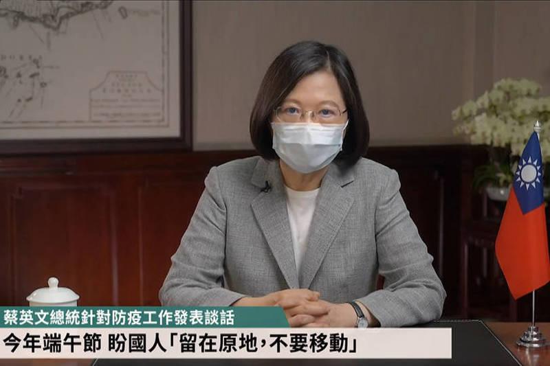 總統蔡英文發表防疫工作的談話。(圖翻攝自臉書粉專「蔡英文 Tsai Ing-wen」直播影片)