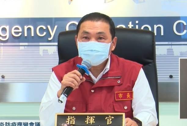 圖為新北市長侯友宜召開防疫應變會議畫面。(圖擷自侯友宜臉書)