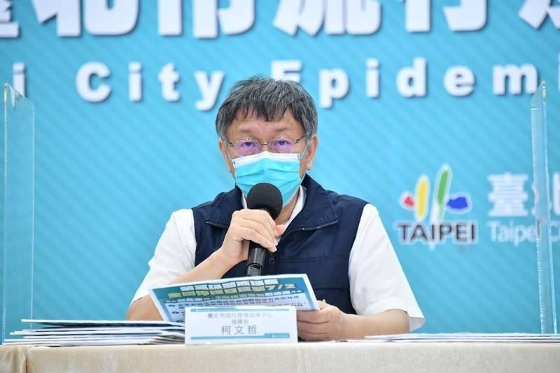 台北市長柯文哲(見圖)今(7日)下午在防疫記者會中坦承,台北市的醫院至今天有約6900劑疫苗沒打,顯然醫護人員在觀望,「那些疫苗要打就打,不打就繳庫,乾脆繳回來,給要打的人打」。(北市府提供)