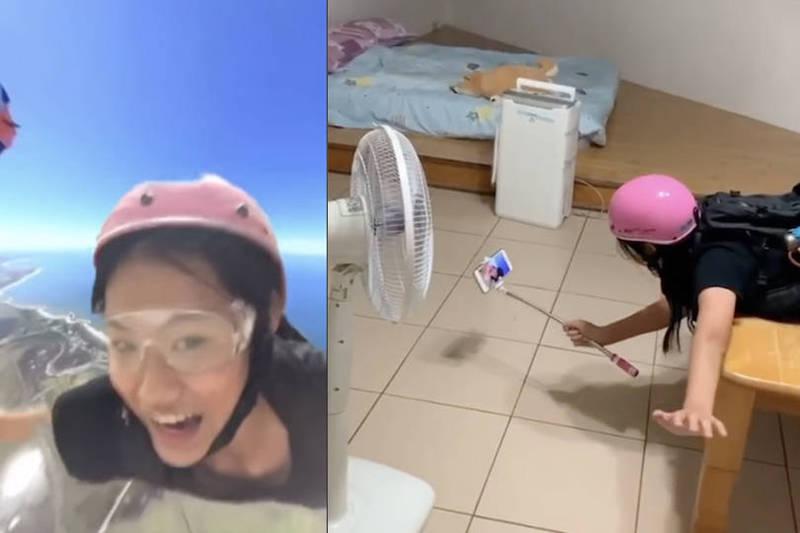 有網友家中自拍跳傘影片,透過畫面合成,宛如真的出門遊玩一般。(本報合成)