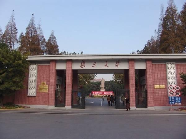 上海復旦大學驚傳割喉命案。(路透檔案照)
