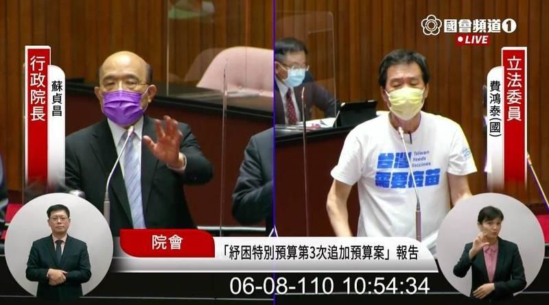 國民黨立委費鴻泰質疑8、9月才能解除三級警戒,蘇揆回「不希望這樣」。(圖擷取自國會頻道)