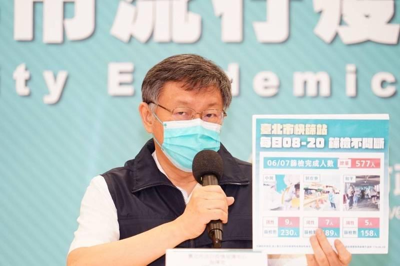 台北市長柯文哲說可考慮跟進,會盡快訂法令、保險相關辦法。(台北市政府提供)