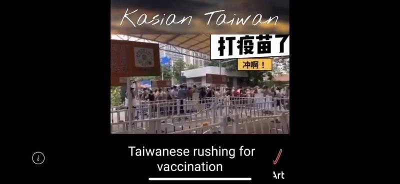 中國廣東普篩脫序影片,被有心人士刻意誤導為台灣(記者邱俊福翻攝)
