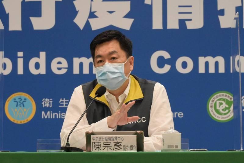 陳宗彥(見圖)希望大家不要厭棄移工朋友,因為我們要對抗的是病毒,而非感染病毒的人。(指揮中心提供)