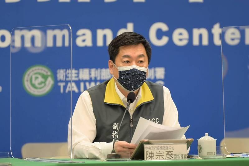 陳宗彥表示,這次連假經過討論過還是決定維持,目前數字來看,台鐵和高鐵車票數字都遠比上班時間的最低量還要低。(指揮中心提供)