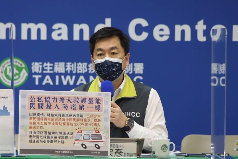 因應跨縣市送醫需求,中央流行疫情指揮中心今表示,已結合中國民國救護車協會,讓民間一起投入防疫前線。(圖由指揮中心提供)