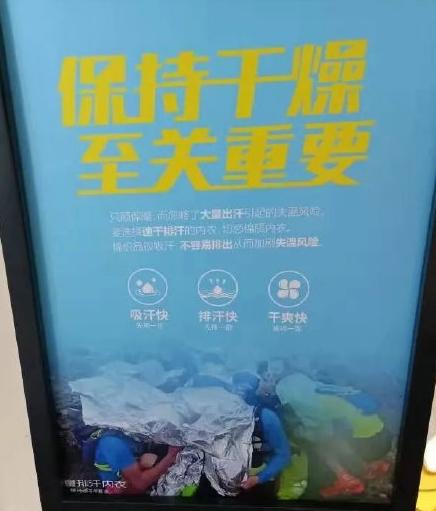 中國企業小藍象把甘肅悲劇拿來當海報素材。(圖翻攝自微博)