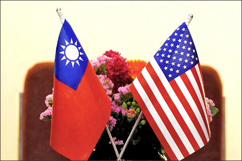 台美關係推進,也將推動台日BTA、甚至加快台灣加入跨太平洋夥伴全面進展協定(CPTPP)腳步,將對台國際經貿布局帶來連鎖性影響。 (路透檔案照)