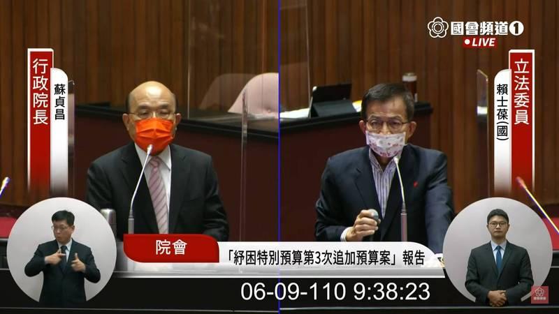 國民黨立委賴士葆今在立院質詢行政院長蘇貞昌。(翻攝自國會直播頻道)