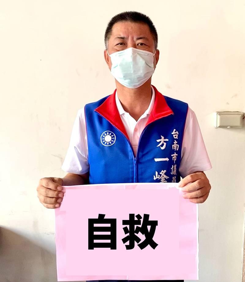 南市議會國民黨團要求台南市長黃偉哲動用第二預備金買疫苗自救。(南市議會國民黨團提供)