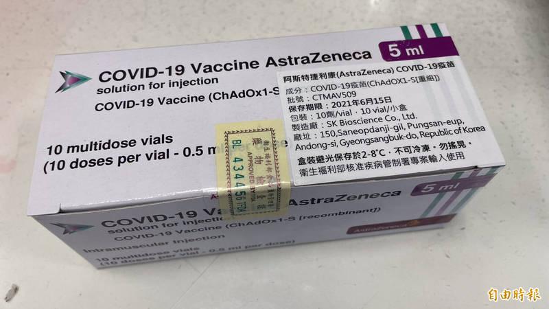 新北衛生局表示,疫苗皆依照疾管署分級數量平均配發給診所。示意圖(記者周湘芸攝)