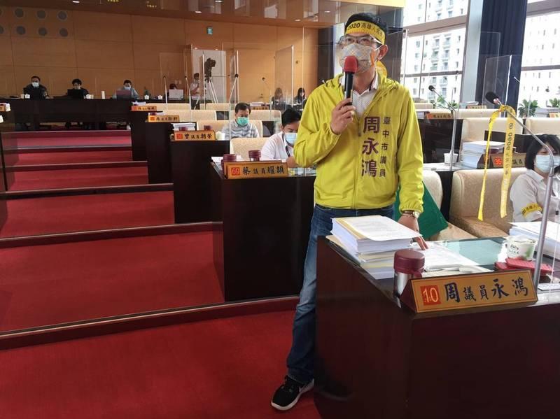 台中市議員周永鴻為長青學苑等鐘點教師爭取紓困。(周永鴻服務處提供)